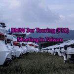 [車聚]MEET: BMW F31 Touring Meeting (3er 三系列 旅行車/Wagon)